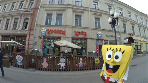 Real life Krusty Krab and real life Chum Bucket in Moscow